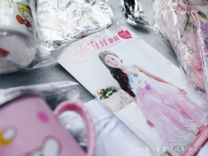 水娃娃童裝 韓國童裝 開學用品購買 畢業洋裝選擇 網拍韓國童裝 網路買童裝 水娃娃童裝品質 網拍韓貨55.jpg