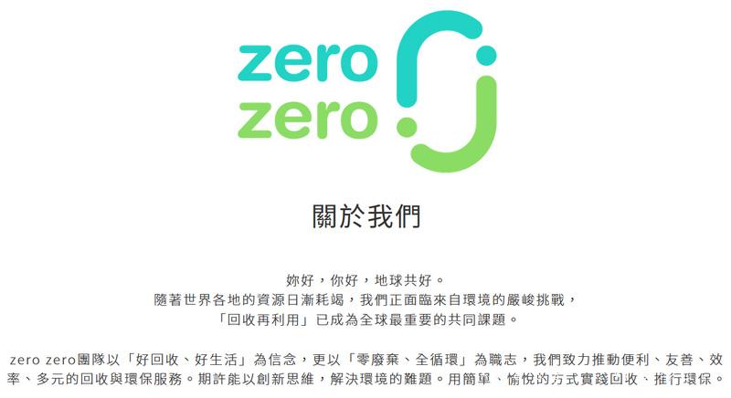 大豐環保家電回收 到府回收家電 家電回收服務 z幣回饋 汽機車回收 大豐環保回收32.jpg