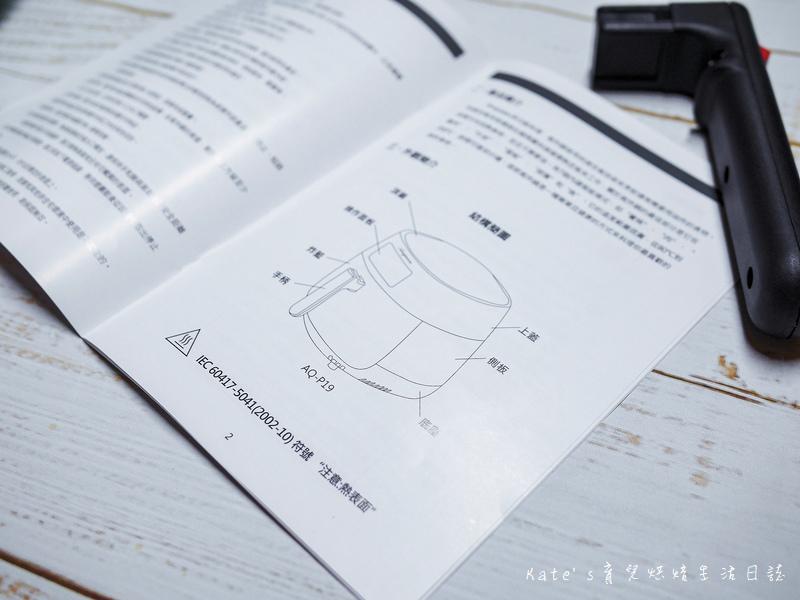 安晴觸控式健康氣炸鍋4L Anqueen 安晴家電 Anqueen 安晴氣炸鍋 氣炸鍋推薦 大容量氣炸鍋 檢驗合格氣炸鍋 氣炸鍋食譜 氣炸鍋用法9.jpg