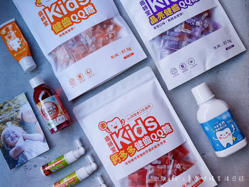 齒妍堂T-SPRAY Kids 寶寶潔牙 寶寶護齒 兒童牙菌斑檢測漱口水 鈣多多健齒QQ糖 晶亮健齒QQ糖 健齒QQ糖1.jpg