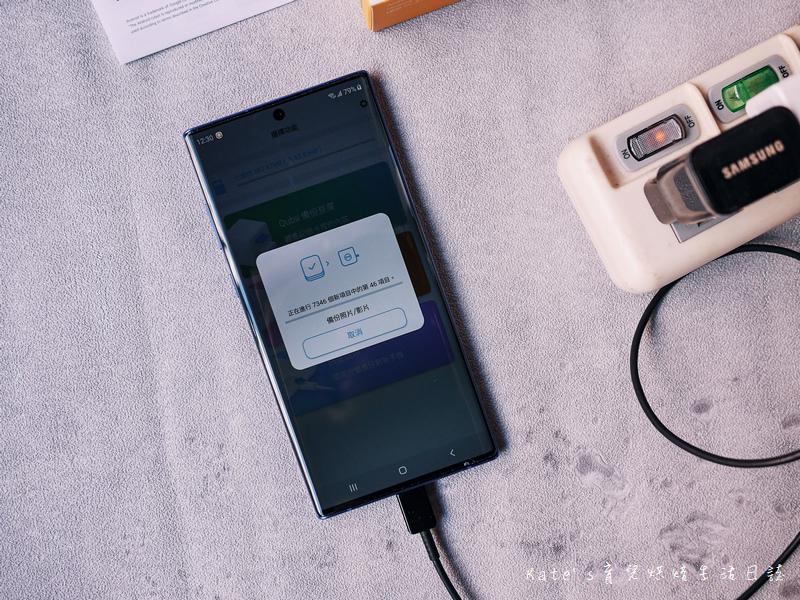 Qubii備份豆腐 安卓系統 Qubii備份豆腐安卓 手機照片備份 手機聯絡人備份 Qubii備份豆腐操作 Qubii備份豆腐使用1.jpg