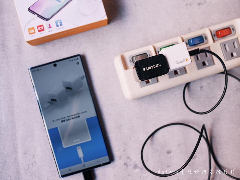 Qubii備份豆腐 安卓系統 Qubii備份豆腐安卓 手機照片備份 手機聯絡人備份 Qubii備份豆腐操作 Qubii備份豆腐使用14.jpg