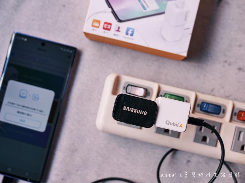 Qubii備份豆腐 安卓系統 Qubii備份豆腐安卓 手機照片備份 手機聯絡人備份 Qubii備份豆腐操作 Qubii備份豆腐使用16.jpg