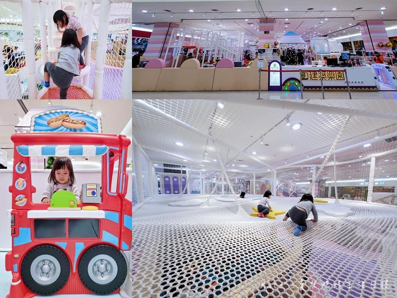 中和Kid's建築樂園 建築樂園夢想城體驗館 中和建築樂園 新北遊樂園 新北室內遊樂園 室內遊樂場推薦0.jpg