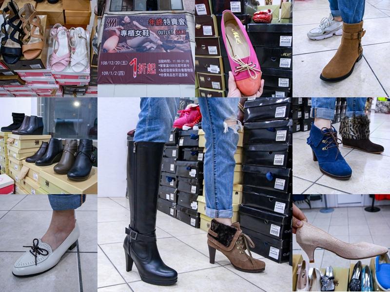 SM專櫃女鞋 SM專櫃女鞋特賣會 女鞋特賣會 士林特賣會 士林女鞋特賣會0.jpg