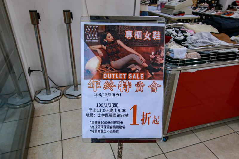 SM專櫃女鞋 SM專櫃女鞋特賣會 女鞋特賣會 士林特賣會 士林女鞋特賣會5.jpg