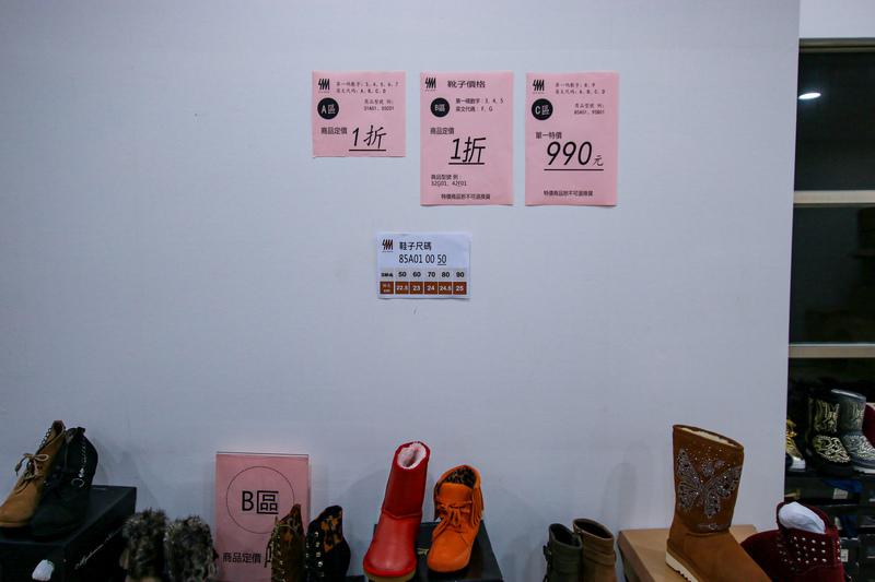 SM專櫃女鞋 SM專櫃女鞋特賣會 女鞋特賣會 士林特賣會 士林女鞋特賣會8.jpg