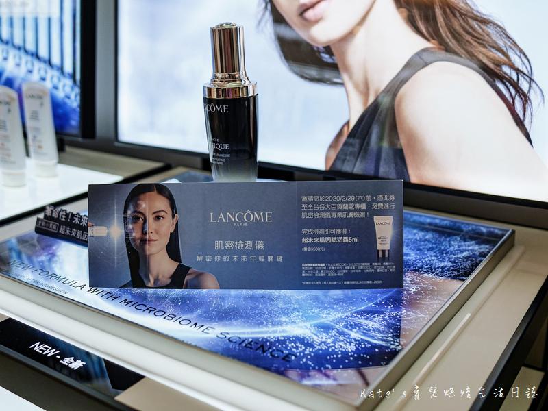 蘭蔻LANCOME 超未來肌因賦活露 全新小黑瓶 肌密檢測儀肌膚檢測6.jpg