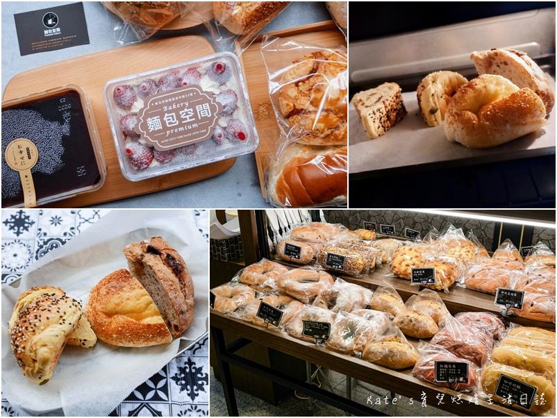 麵包空間 府中麵包店 板橋麵包店 板橋好吃麵包 草莓卡士達盒0.jpg