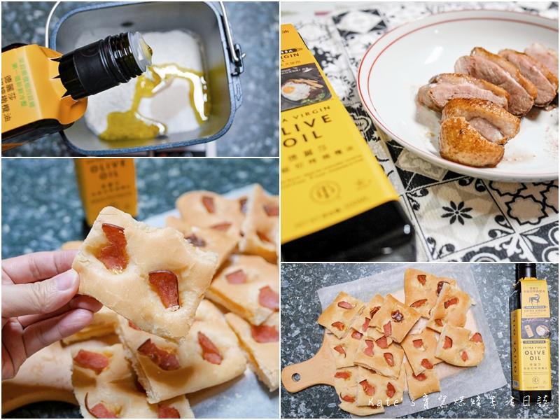 德麗莎特級初榨橄欖油 橄欖油食譜 佛卡夏食譜 佛卡夏作法0.jpg