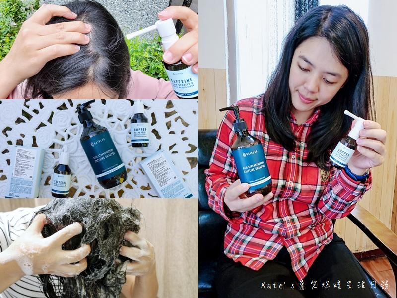 HAIR LAB咖啡因頭皮養護洗髮精 德國咖啡因洗髮 HAIR LAB藍銅胜肽頭皮養護液 咖啡因頭皮養護液 洗髮精推薦0.jpg