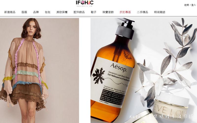 IFCHIC Kiehl's金盞花化妝水 IFCHIC.COM 網路零售平台 歐美保養彩妝 二手精品販售4.jpg