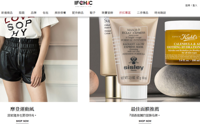 IFCHIC Kiehl's金盞花化妝水 IFCHIC.COM 網路零售平台 歐美保養彩妝 二手精品販售5.jpg