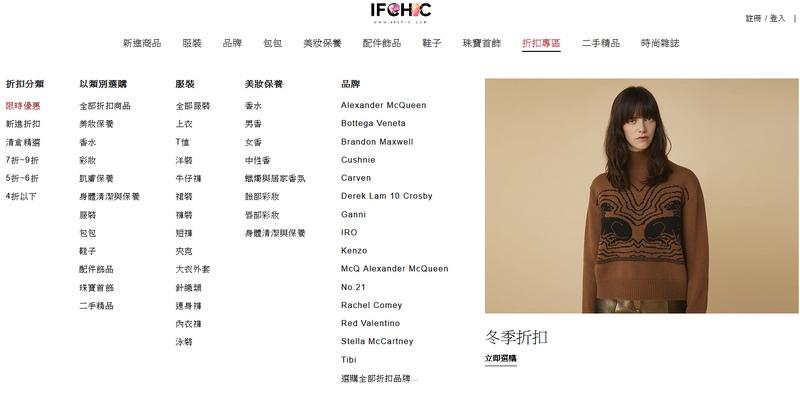 IFCHIC Kiehl's金盞花化妝水 IFCHIC.COM 網路零售平台 歐美保養彩妝 二手精品販售7.jpg