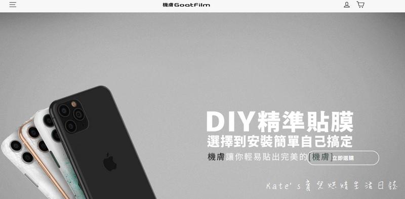 機膚GoatFilm DIY精準貼膜 手機包膜DIY 3M材料DIY包膜 手機背貼 Galaxy Note 10 plus機膚20.jpg