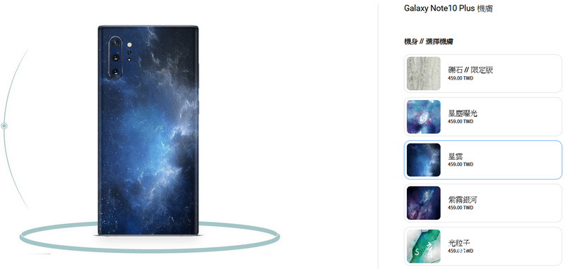 機膚GoatFilm DIY精準貼膜 手機包膜DIY 3M材料DIY包膜 手機背貼 Galaxy Note 10 plus機膚23.jpg