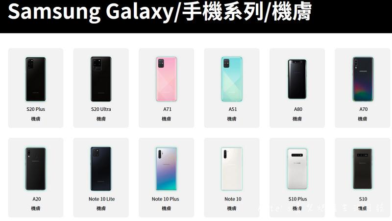 機膚GoatFilm DIY精準貼膜 手機包膜DIY 3M材料DIY包膜 手機背貼 Galaxy Note 10 plus機膚21.jpg