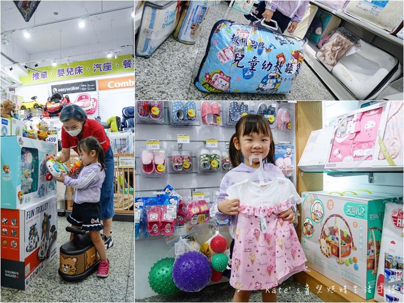 卡多摩嬰童館 嬰兒用品店推薦 三重嬰兒用品購買 便宜尿布哪裡買 新生兒用品挑選0.jpg