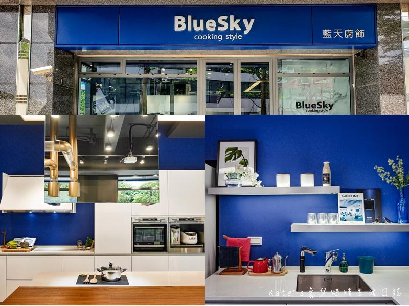藍天廚飾BlueSky cooking style 廚房設備 排油煙機 烘碗機 炊飯器收納櫃0.jpg