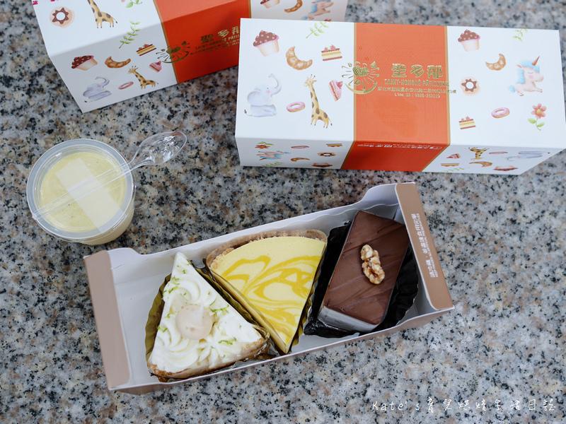 聖多那烘焙工坊 蘆洲聖多那烘焙工坊 蘆洲小蛋糕推薦 蘆洲蛋糕店 水流公市場蛋糕 蘆洲小點心16.jpg