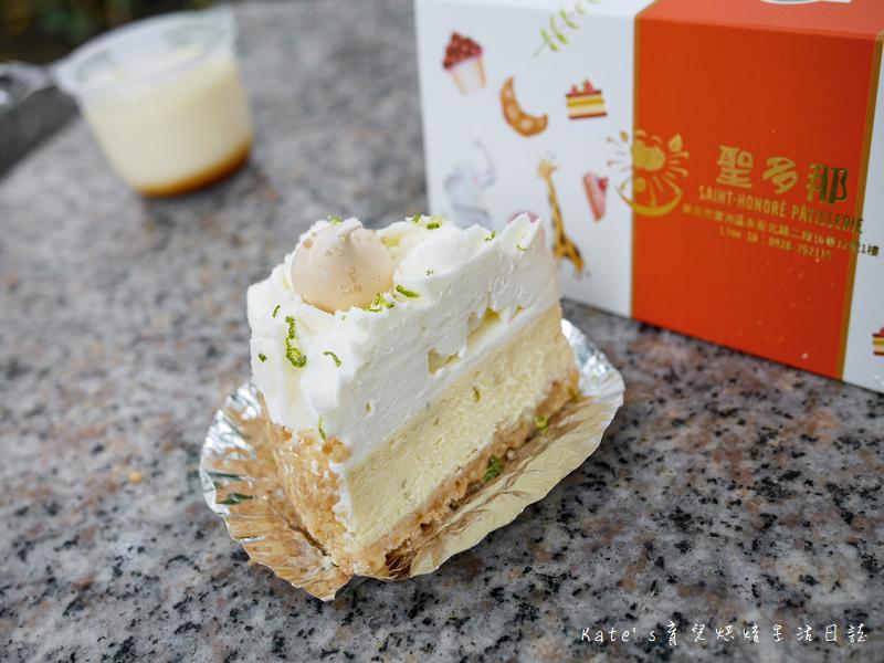 聖多那烘焙工坊 蘆洲聖多那烘焙工坊 蘆洲小蛋糕推薦 蘆洲蛋糕店 水流公市場蛋糕 蘆洲小點心25.jpg