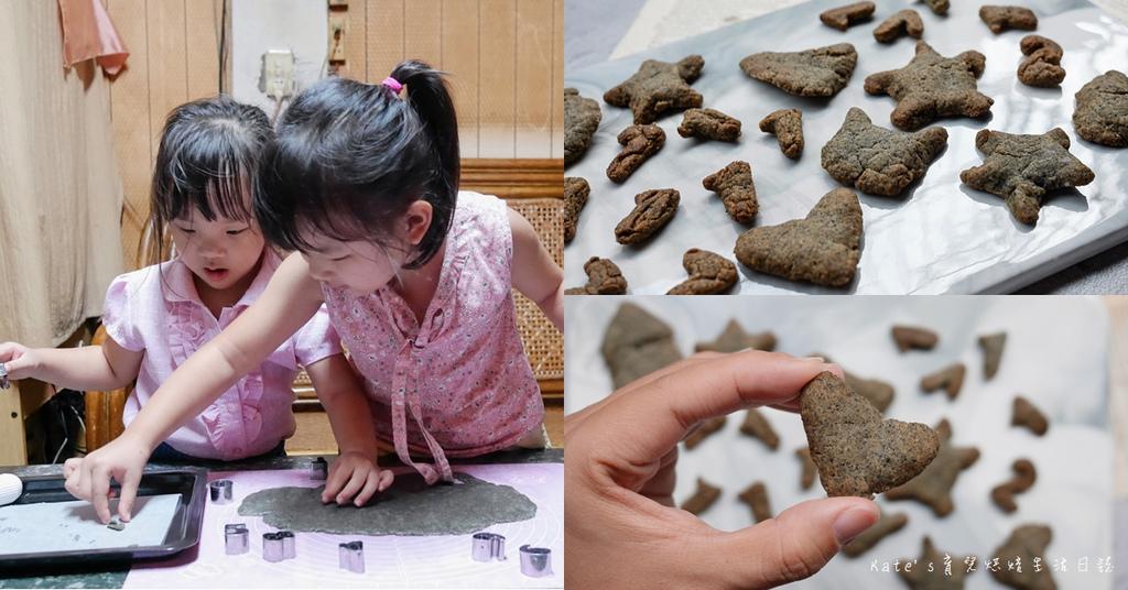 餅乾食譜 手工餅乾 手工餅乾怎麼做 黑芝麻餅乾 手工餅乾食譜0.jpg