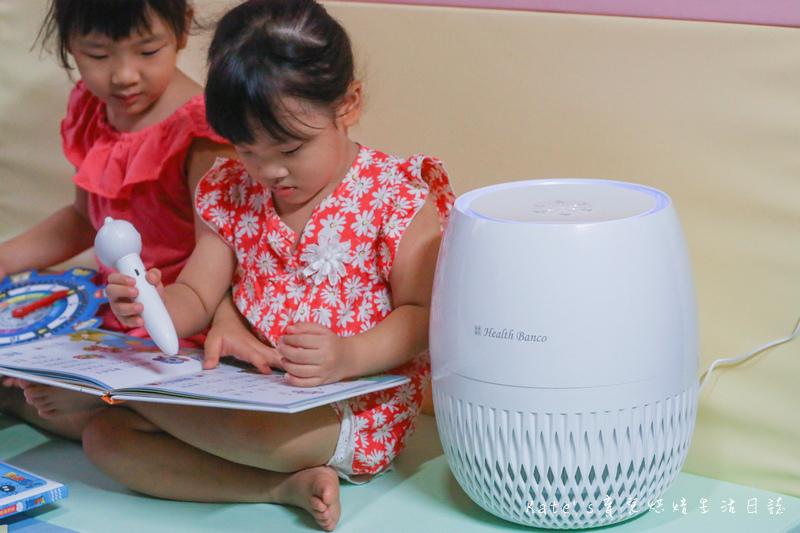 Health Banco 空氣清淨器 韓國健康寶貝空氣清淨機 韓國鑽石機 張娜拉代言空氣清淨器 2020空氣清淨機推薦3.jpg