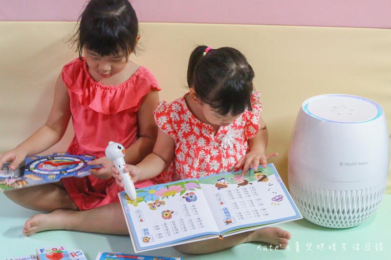 Health Banco 空氣清淨器 韓國健康寶貝空氣清淨機 韓國鑽石機 張娜拉代言空氣清淨器 2020空氣清淨機推薦4.jpg