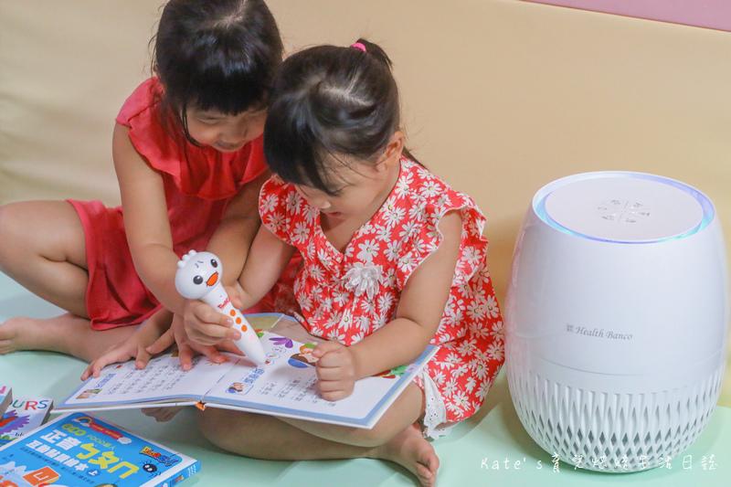 Health Banco 空氣清淨器 韓國健康寶貝空氣清淨機 韓國鑽石機 張娜拉代言空氣清淨器 2020空氣清淨機推薦1.jpg