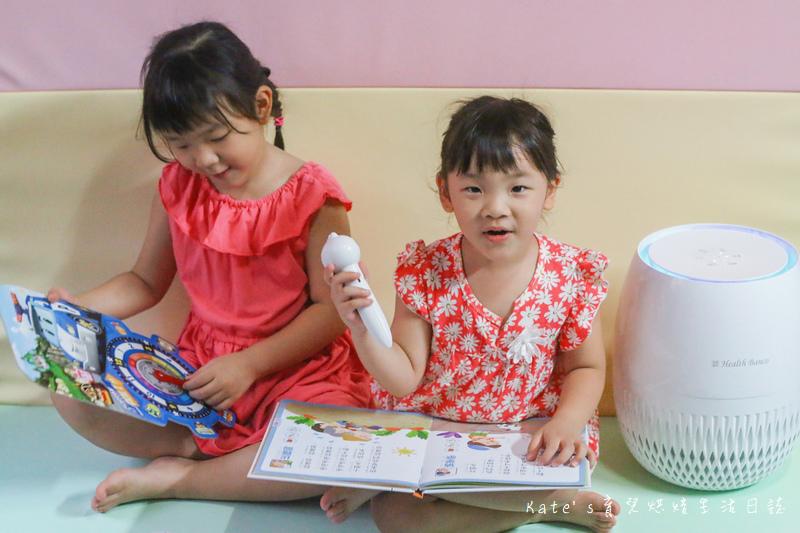 Health Banco 空氣清淨器 韓國健康寶貝空氣清淨機 韓國鑽石機 張娜拉代言空氣清淨器 2020空氣清淨機推薦5.jpg