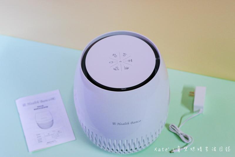 Health Banco 空氣清淨器 韓國健康寶貝空氣清淨機 韓國鑽石機 張娜拉代言空氣清淨器 2020空氣清淨機推薦9.jpg