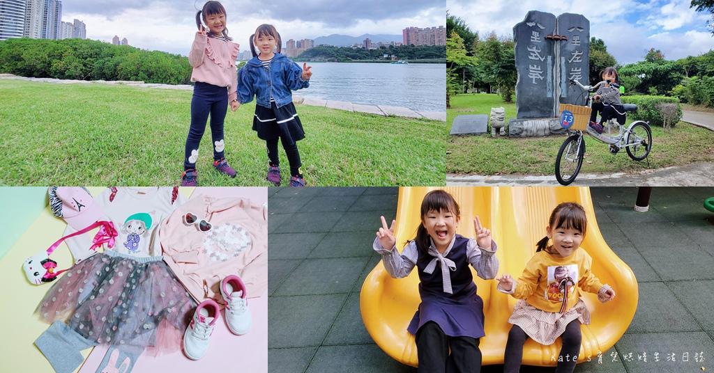蘋果童裝 台灣平價童裝 台中平價童裝 童裝推薦 童裝品牌 優惠童裝 中大童服飾0.jpg
