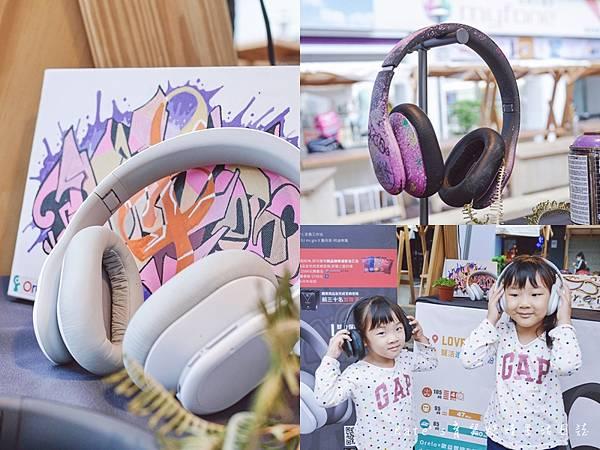 OreloPlus 頭戴式耳機 OreloPlus 頭戴式藍牙降噪耳機聽力保護者P103 藍芽耳機推薦 頭戴式藍芽耳機推薦 Orelo+耳機 Orelo+藍芽耳機0.jpg