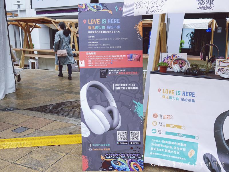 OreloPlus 頭戴式耳機 OreloPlus 頭戴式藍牙降噪耳機聽力保護者P103 藍芽耳機推薦 頭戴式藍芽耳機推薦 Orelo+耳機 Orelo+藍芽耳機6.jpg