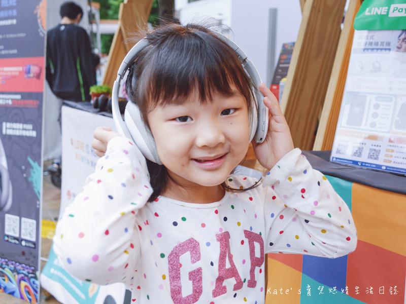 OreloPlus 頭戴式耳機 OreloPlus 頭戴式藍牙降噪耳機聽力保護者P103 藍芽耳機推薦 頭戴式藍芽耳機推薦 Orelo+耳機 Orelo+藍芽耳機17.jpg