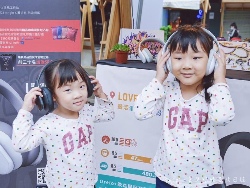 OreloPlus 頭戴式耳機 OreloPlus 頭戴式藍牙降噪耳機聽力保護者P103 藍芽耳機推薦 頭戴式藍芽耳機推薦 Orelo+耳機 Orelo+藍芽耳機19.jpg