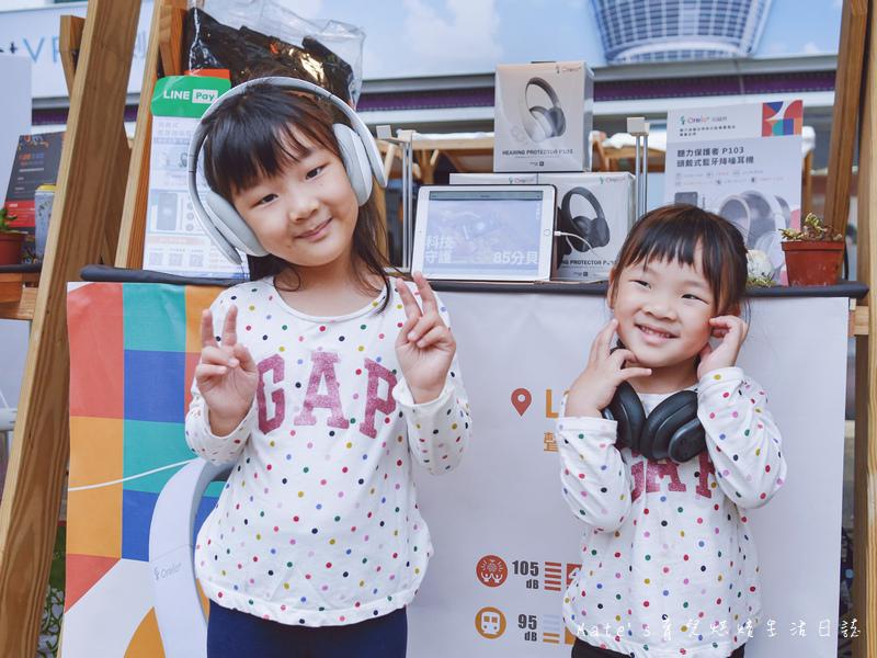 OreloPlus 頭戴式耳機 OreloPlus 頭戴式藍牙降噪耳機聽力保護者P103 藍芽耳機推薦 頭戴式藍芽耳機推薦 Orelo+耳機 Orelo+藍芽耳機21.jpg