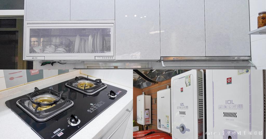 鎧廚精品廚具 三重廚具中盤商 三重系統廚具推薦 三重熱水器安裝維修 三重廚具安裝維修 永利廚具0.jpg