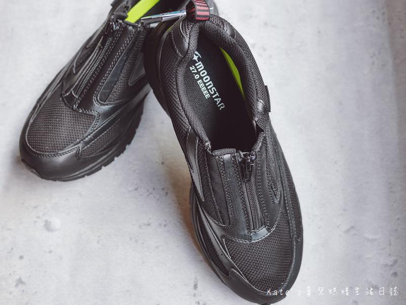 Moonstar 月星 月星童鞋 月星鞋子好穿嗎 Moonstar 月星評價 Moonstar童鞋 Moonstar 月星哪裡買 Moonstar 月星男鞋 Moonstar 月星女鞋 Moonstar 月星運動鞋9.jpg