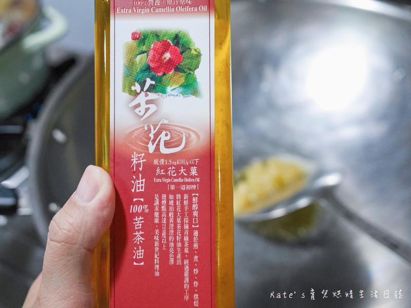 金椿茶油工坊 紅花大菓茶花籽油 茶葉綠菓茶花籽油 養生原味麵線15.jpg