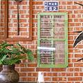 桃園魅力金三角商圈 桃園大漢饌雲南拉麵 桃園阿美米干 桃園八妹婆婆米線 桃園美食 桃園忠貞新村文化園區61.jpg