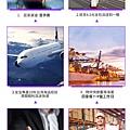 台瑞台湾海运集运中心 淘寶家具集運方式 淘寶家具集運步驟 淘寶家具怎麼集運 淘寶家具集運公司6.jpg