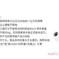台瑞台湾海运集运中心 淘寶家具集運方式 淘寶家具集運步驟 淘寶家具怎麼集運 淘寶家具集運公司9.jpg