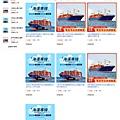 台瑞台湾海运集运中心 淘寶家具集運方式 淘寶家具集運步驟 淘寶家具怎麼集運 淘寶家具集運公司10.jpg