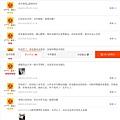 台瑞台湾海运集运中心 淘寶家具集運方式 淘寶家具集運步驟 淘寶家具怎麼集運 淘寶家具集運公司2.jpg