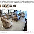 台瑞台湾海运集运中心 淘寶家具集運方式 淘寶家具集運步驟 淘寶家具怎麼集運 淘寶家具集運公司16.jpg
