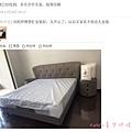 台瑞台湾海运集运中心 淘寶家具集運方式 淘寶家具集運步驟 淘寶家具怎麼集運 淘寶家具集運公司18.jpg