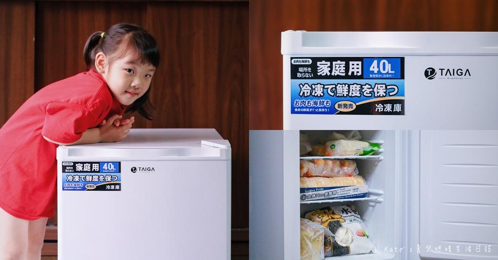日本TAIGA 桌上迷你型 40L直立式冷凍櫃 TAIGA直立式冷凍櫃 小冷凍櫃推薦 直立式冷凍櫃推薦 直立式冷凍櫃選擇 獨立冷凍櫃推薦1.jpg