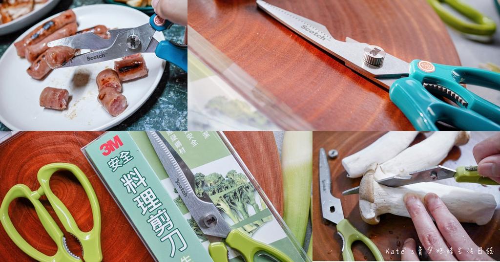 3M Scotch 可拆式廚房剪刀 3M食物剪刀 3M料理剪刀 3M生食用料理剪刀 3M熟食料理剪刀 露營剪刀 可拆式剪刀1.jpg