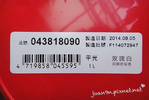 PhotoCap_011.jpg